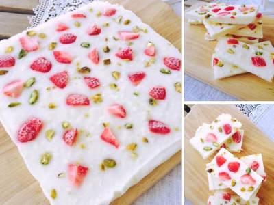 Barrette allo yogurt e frutta